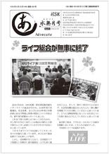 Advocate201006