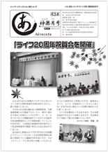 Advocate201010