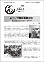 Advocate201106