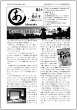Advocate201309