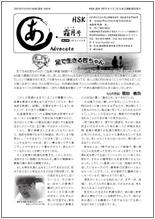 Advocate201311