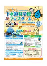 festa2015_1